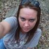 fling profile picture of Stonya866af