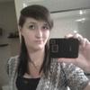 fling profile picture of AskingEm