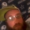 fling profile picture of Tynetkiva