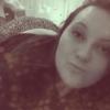 fling profile picture of Freak Goddess